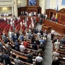 Парламент 2