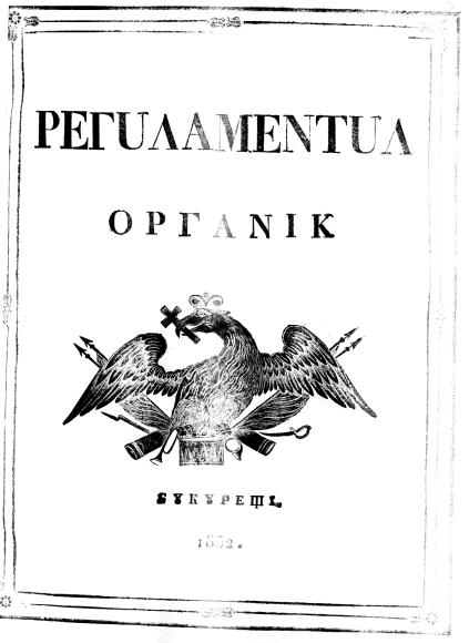 Regulamentul_organic_1832