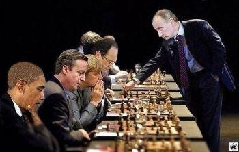 Путин+